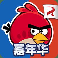 愤怒的小鸟嘉年华版游戏