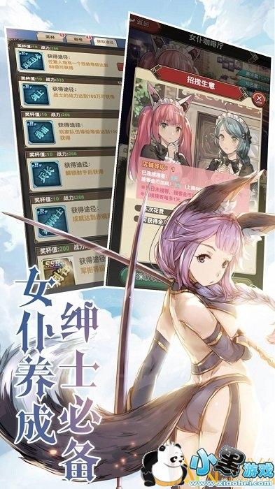 绯雨骑士团2h5官方版下载