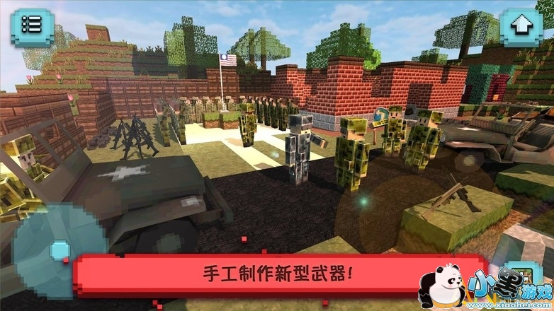 我的世界战役英雄游戏下载