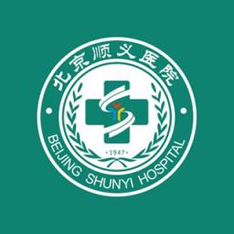 北京顺义医院智慧办公平台app