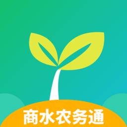 商水农务通app
