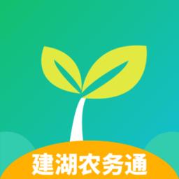 建湖农务通app