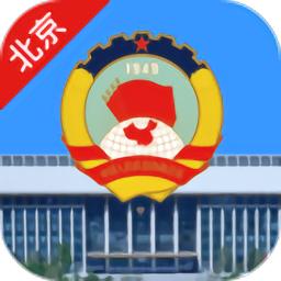北京市政协官方版