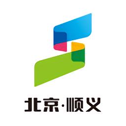 北京顺义软件