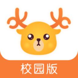 鹿呦呦校园版app
