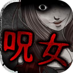 �馀�中文汉化版