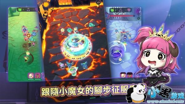 玛娜与魔物游戏下载