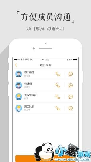 """""""百安居官方版下载"""""""