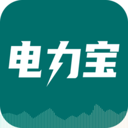 电力宝平台app