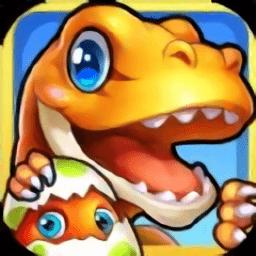 梦幻恐龙园游戏