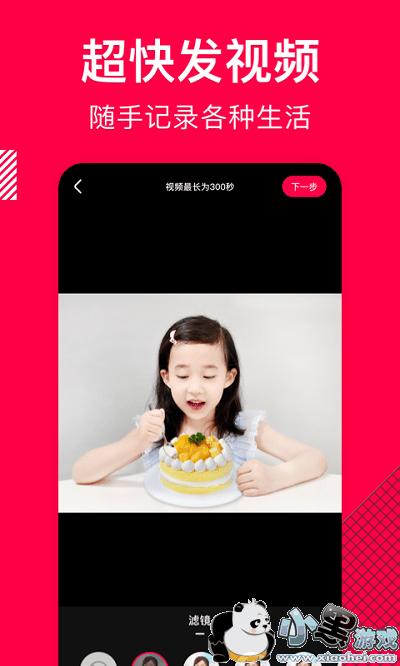 香哈菜谱app下载