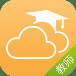 内蒙古和校园教师版app