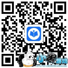 鑫考云校园app二维码