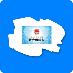 青海人社通最新版