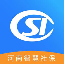 河南社保手机最新版