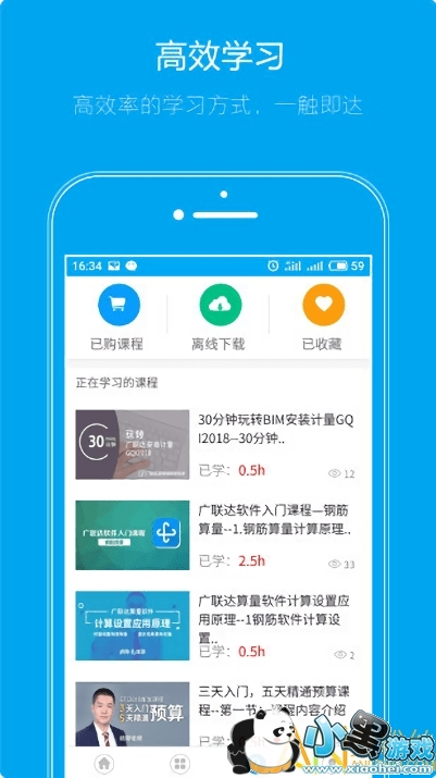 服务新干线app下载