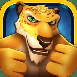 动物格斗冠军最新版