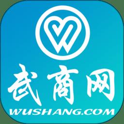 武商网上购物app