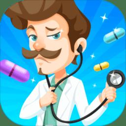 萌趣医院游戏