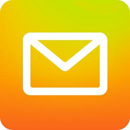 2021手机qq邮箱最新版本