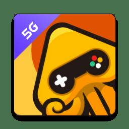 先游app最新版(腾讯云游戏平台)