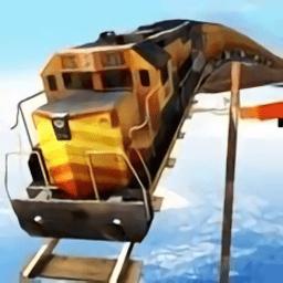不可能的火车特技最新版
