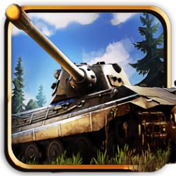 钢铁的世界坦克部队游戏
