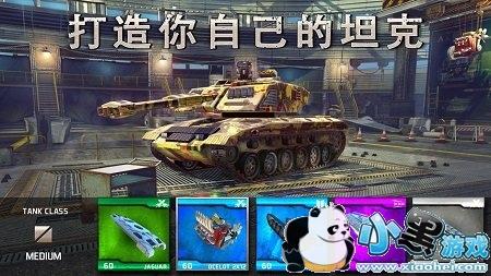 无限坦克最新版下载