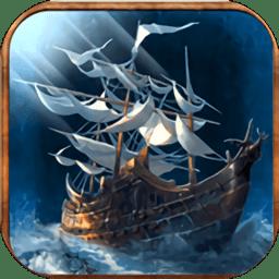 航海归来2官方版
