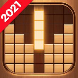 木块拼图传奇游戏