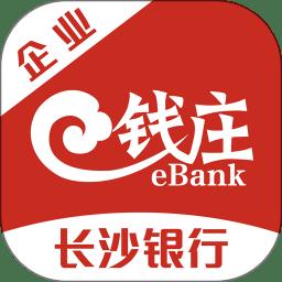 企业e钱庄app