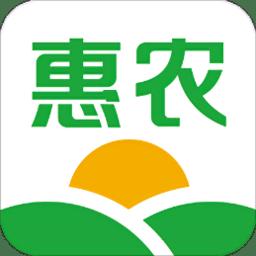惠农网专业农产品买卖平台