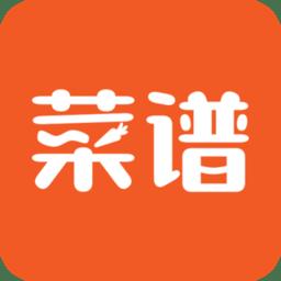 天下厨房菜谱大全app