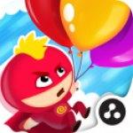 英雄泡泡安卓版_英雄泡泡下载V1.3.0