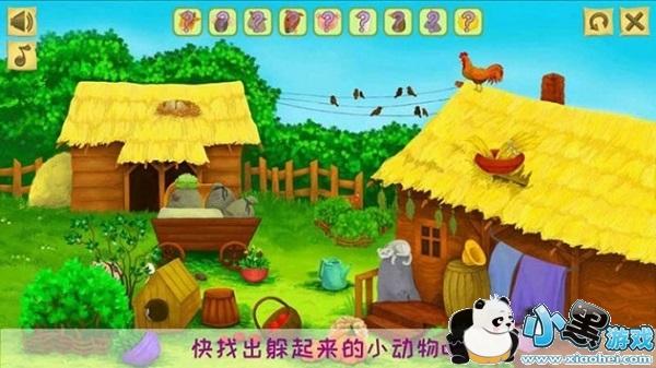 动物狂欢派对游戏下载