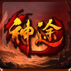 上海疯狂20000人传奇 4.20190123 安卓版