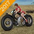 摩托车驾考宝典