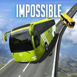 不可能的巴士模拟器游戏