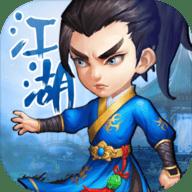 江湖之战 1 安卓版