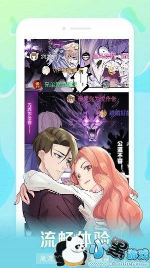 紫漫韩国漫画
