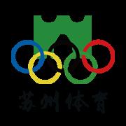 苏州体育统一