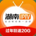 湖南IPTV在线