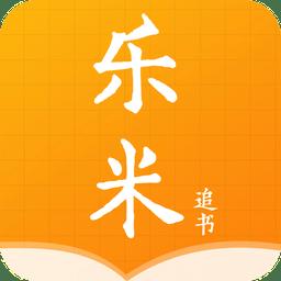 红豆免费小说app