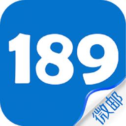 189邮箱手机版