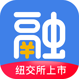融360贷款app官方