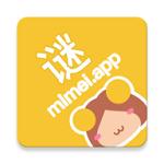 mimeiapp官方版