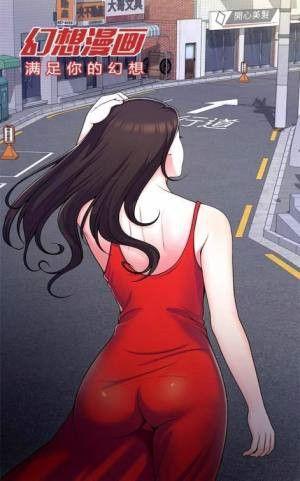 韩国真人漫画