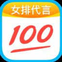 作业帮安卓版10.5.4