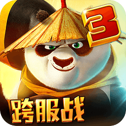 功夫熊猫3tt客户端 v1.0.39 安卓版