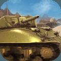 tt版坦克雄心 v1.2.0 官网安卓版